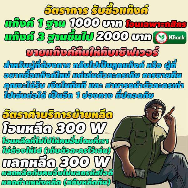 รับซื้อหลีด 1000 บาท Daaa11