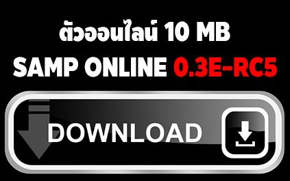 GTA ONLINE TARO Online 24 hr. - ดาวโหลดตัวเกมส์ Down210
