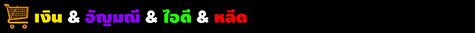 GTA ONLINE TARO Online 24 hr. Y1110