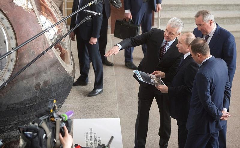 Le Pavillon Cosmos a réouvert à Moscou ! Moscou13