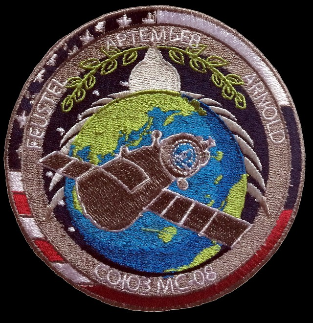 Soyouz-FG (Soyouz MS-08) - 21.03.2018 - Page 2 Soyuz-10