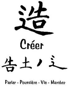 La Chine que vous ne connaissez pas Creer10