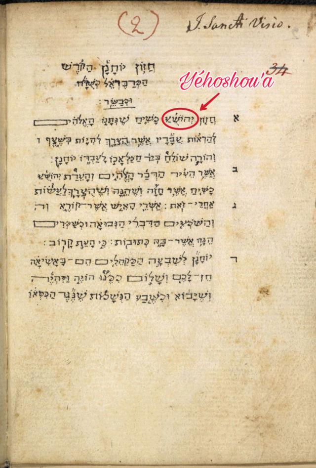 Prononciation du Saint Nom d'Elohim  Picsar84