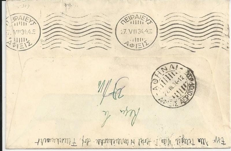 nach - Österreich 1925 - 1938 - Seite 9 Bild_460