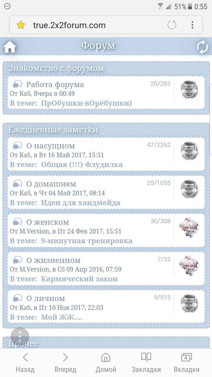 ПрОбушки-вОрёбушки) - Страница 3 0-02-011
