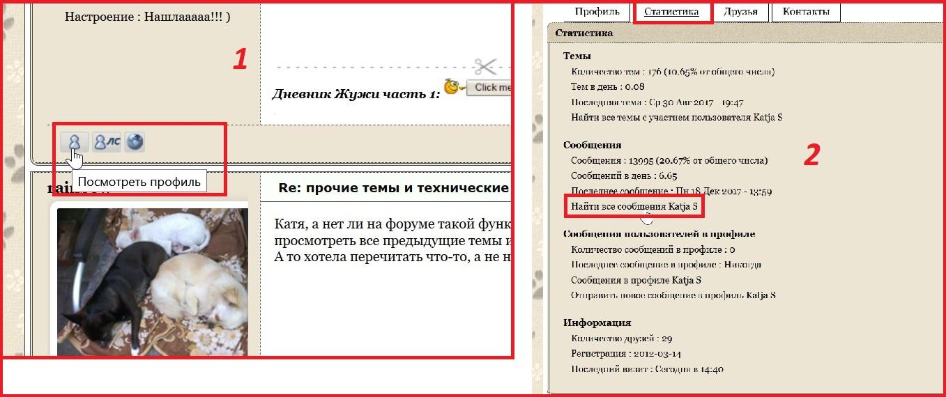 прочие темы и технические вопросы - Страница 10 _10_mo10