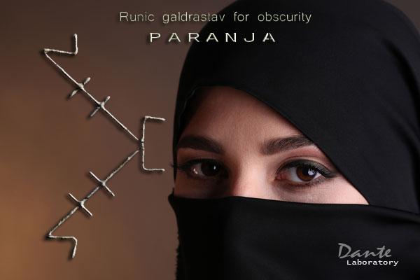 PARANJA (скрытность) Ez1010