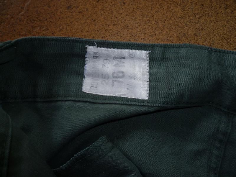Pantalon ??? P1060013