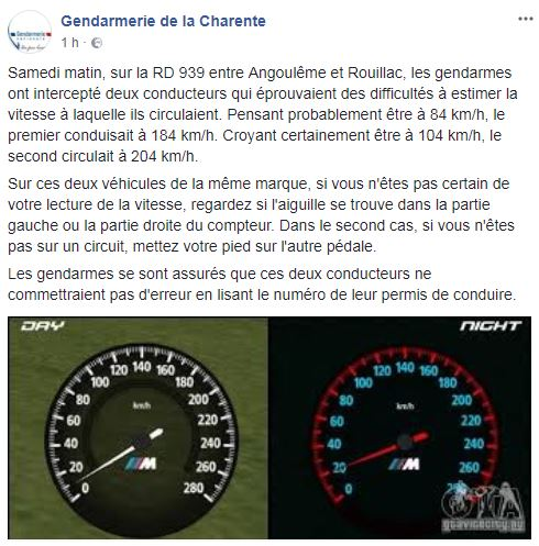 Attention à vos points sur les routes. Charen20