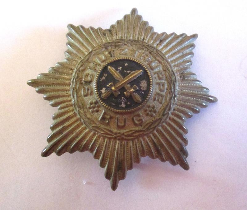 médailles freikorps F610