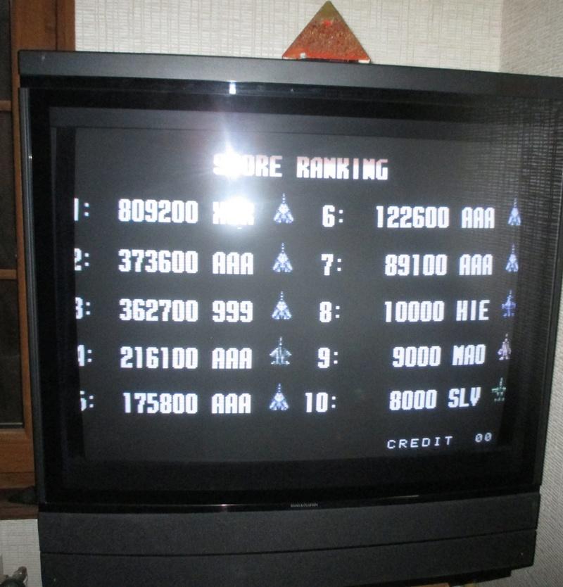 [SONIC WINGS 2] Hi Score Img_2072