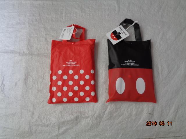 Poncho de pluie Shanghai Disney Resort  11699710