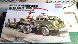 DRAGON WAGON--Academy--1/72  Avec_f10