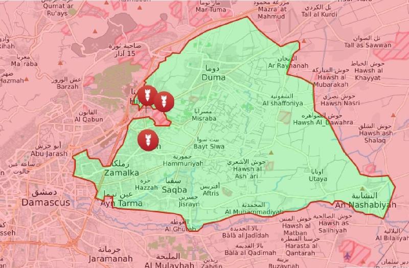 La Siria - Pagina 12 Damasc10
