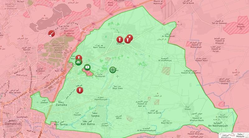 La Siria - Pagina 12 Damasc12