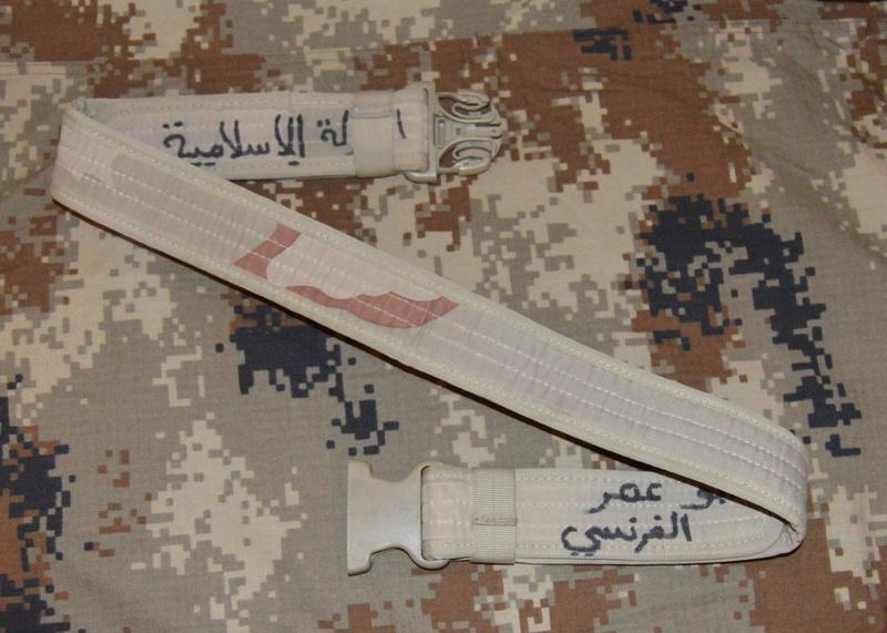 ISIS combat belt  Dsc_0210