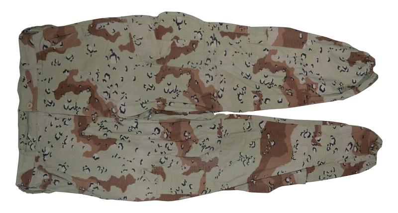 ISIS pants  Dsc_0419