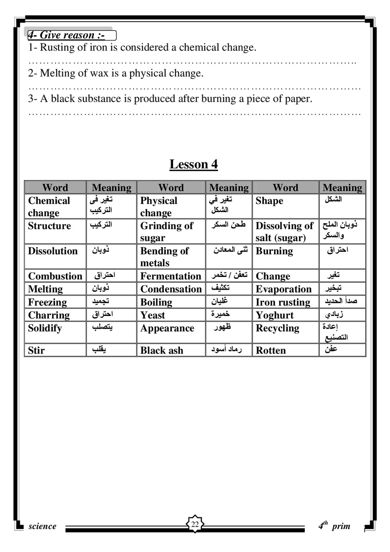 Grade 4Sc.  Unit 1 - Lesson 4.jpg Grade_98