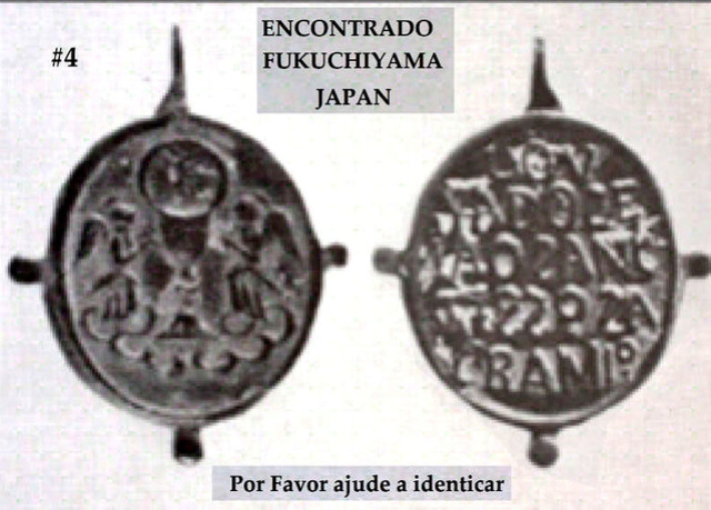 Medallas de Fuchiyama Japon de Usacollector 4 Fukuch13