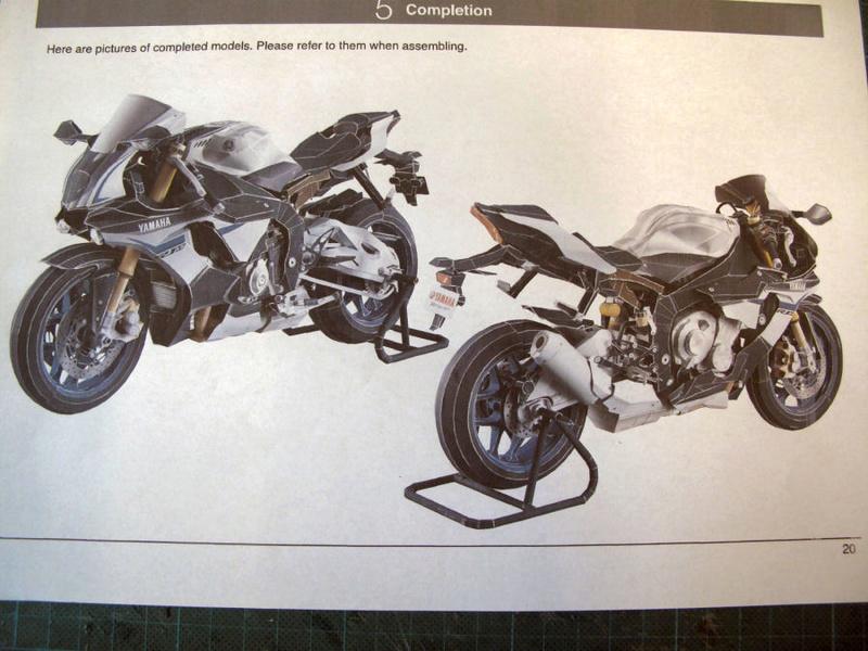 Yamaha R1M Free Download v. Bertholdneuss Img_0370