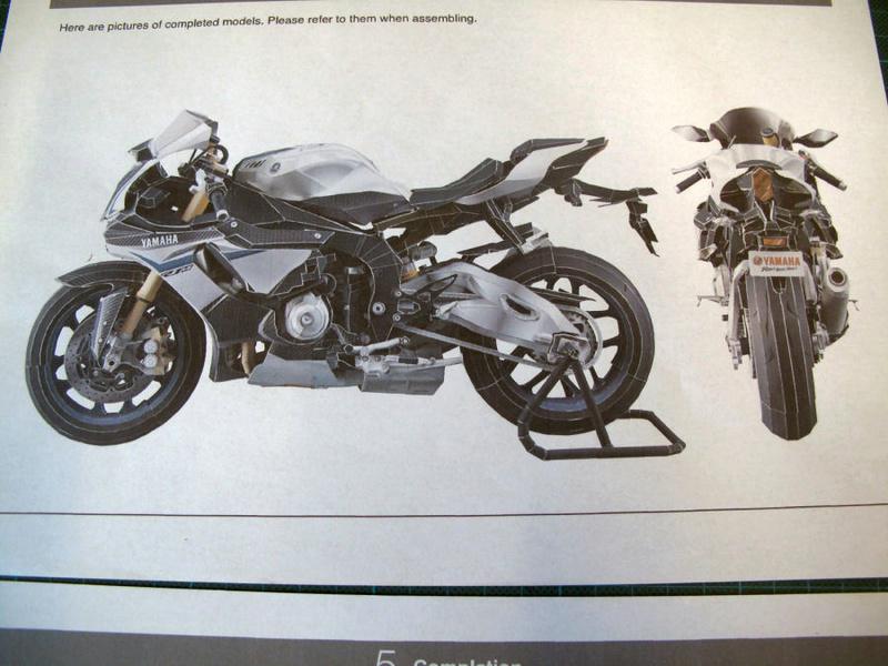 Yamaha R1M Free Download v. Bertholdneuss Img_0371