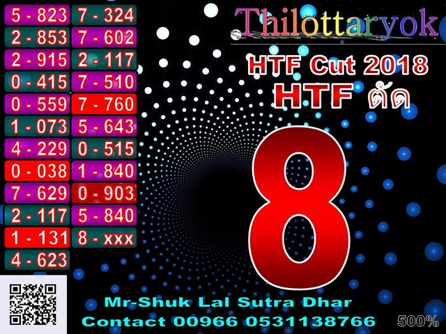 Mr-Shuk Lal 100% Tips 16-12-2018 - Page 2 Cut28