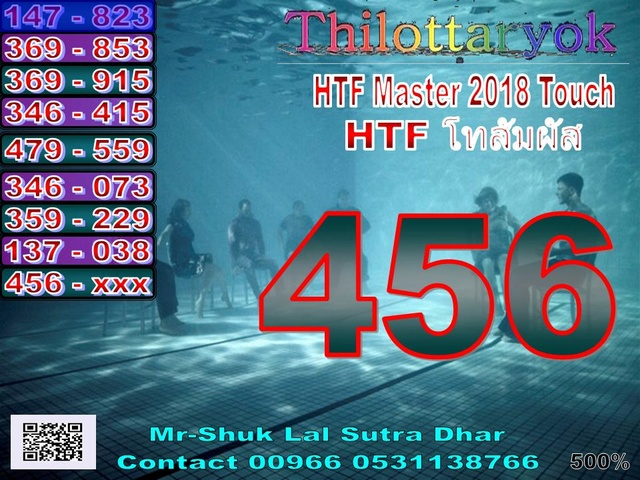 Mr-Shuk Lal 100% Tips 01-06-2018 - Page 2 Master32