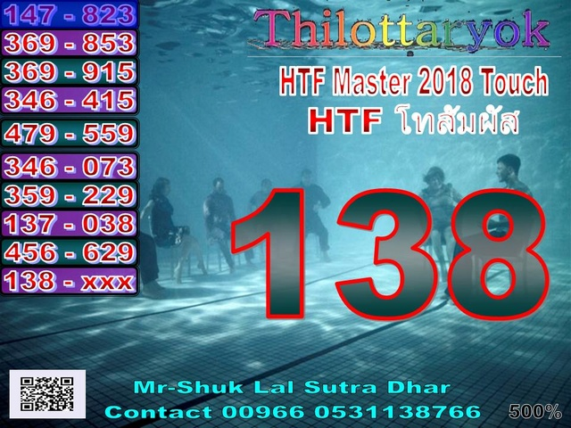 Mr-Shuk Lal 100% Tips 01-06-2018 - Page 2 Master33