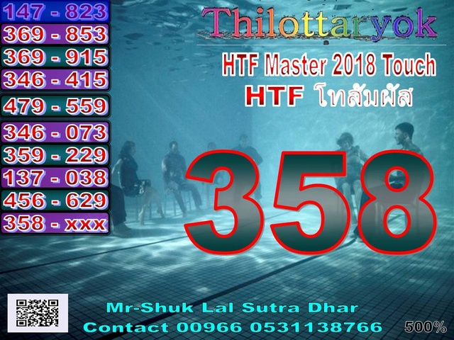 Mr-Shuk Lal 100% Tips 16-06-2018 - Page 2 Master36