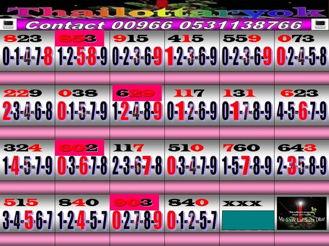 Mr-Shuk Lal 100% Tips 16-12-2018 - Page 3 Non_pa55