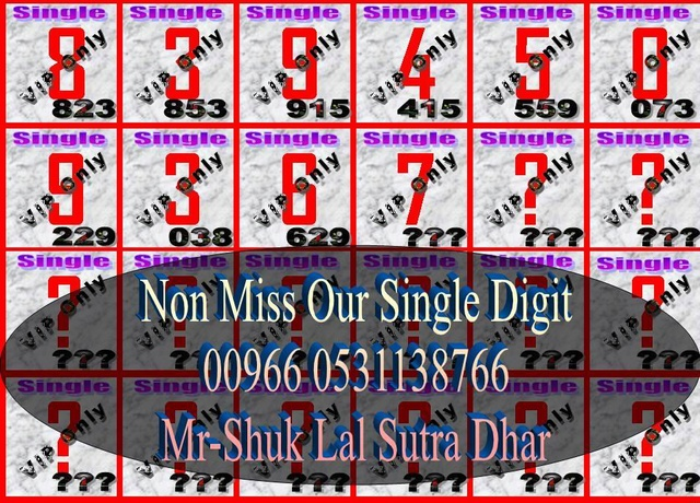Mr-Shuk Lal 100% Tips 16-06-2018 - Page 2 Single54
