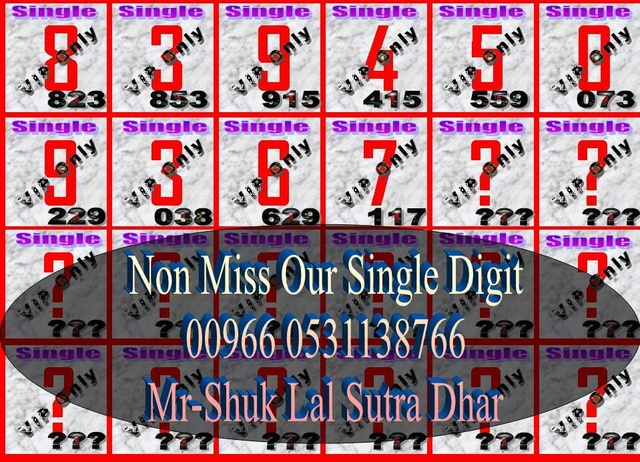Mr-Shuk Lal 100% Tips 16-06-2018 - Page 2 Single55