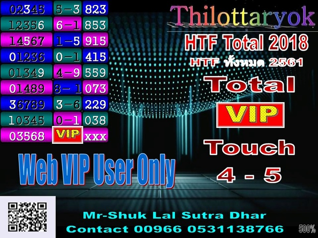 Mr-Shuk Lal 100% Tips 01-06-2018 - Page 2 Total_72