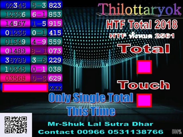 Mr-Shuk Lal 100% Tips 01-06-2018 - Page 11 Total_75