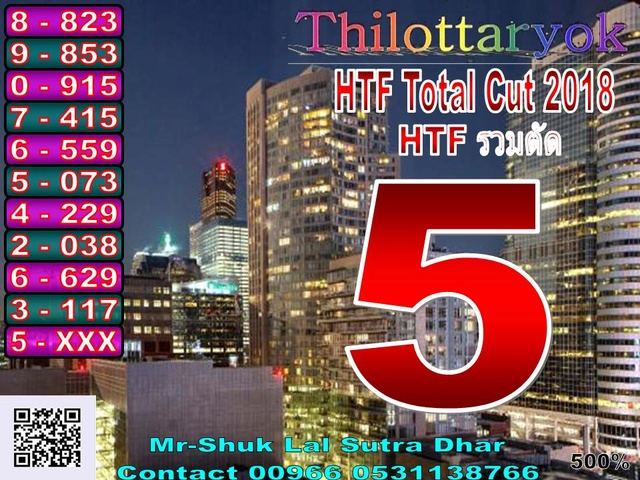 Mr-Shuk Lal 100% Tips 16-06-2018 - Page 6 Total_79