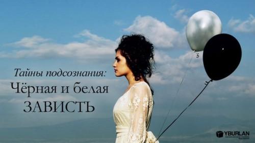 Владимир Шебзухов Притчи  - Страница 47 -iy_oy10