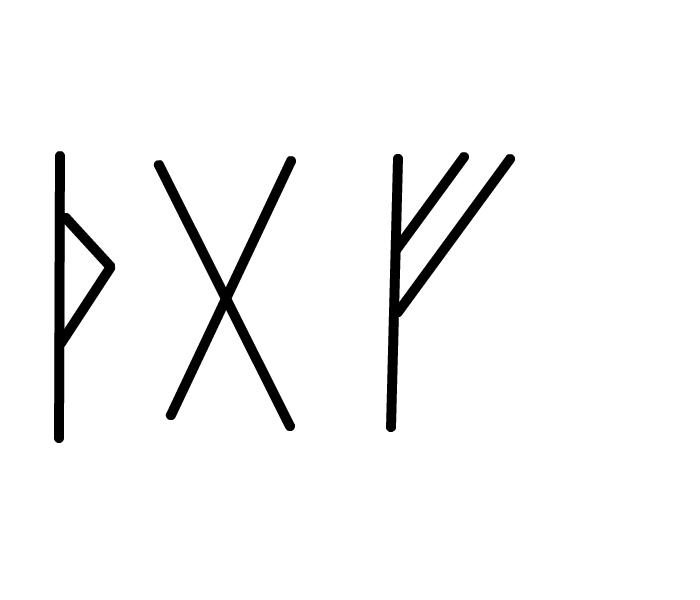 Формула Денежный(с расчисткой препятствий) Автор: Archangelus Untitl15