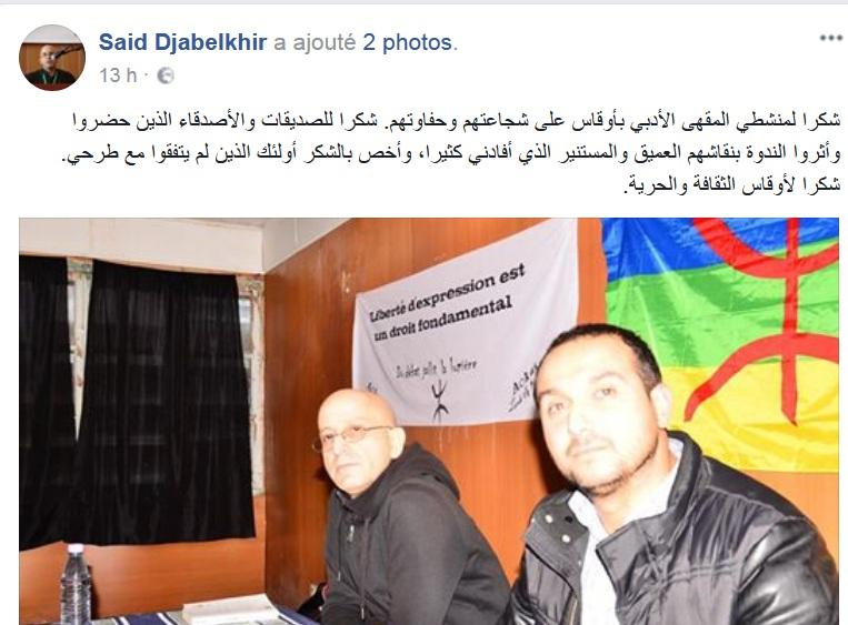said djabelkhir à Aokas le samedi 20 janvier 2018 - Page 2 1100