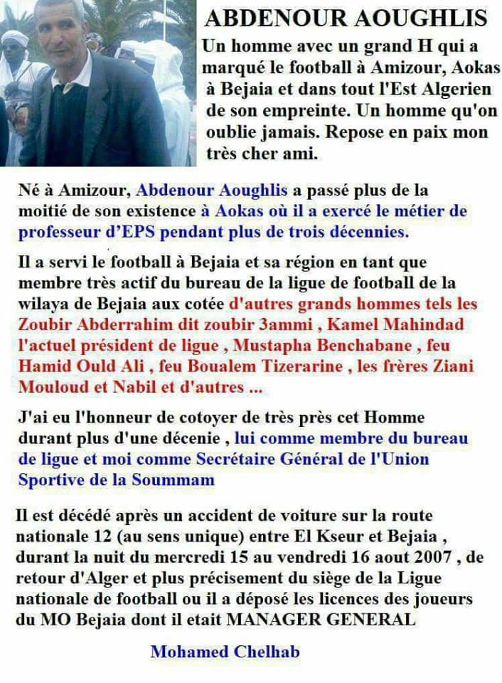 Feu ABDENOUR AOUGHLIS 112