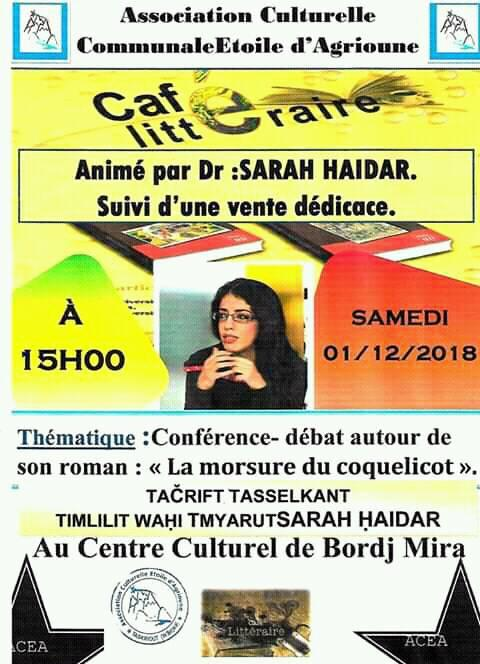 Sarah Haider à Bordj Mira le samedi 01 decembre 2018 1150