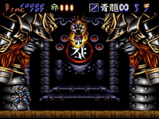 [VS] Hagane VS The Super Shinobi II ! 33930-10