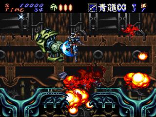 [VS] Hagane VS The Super Shinobi II ! Hagane10