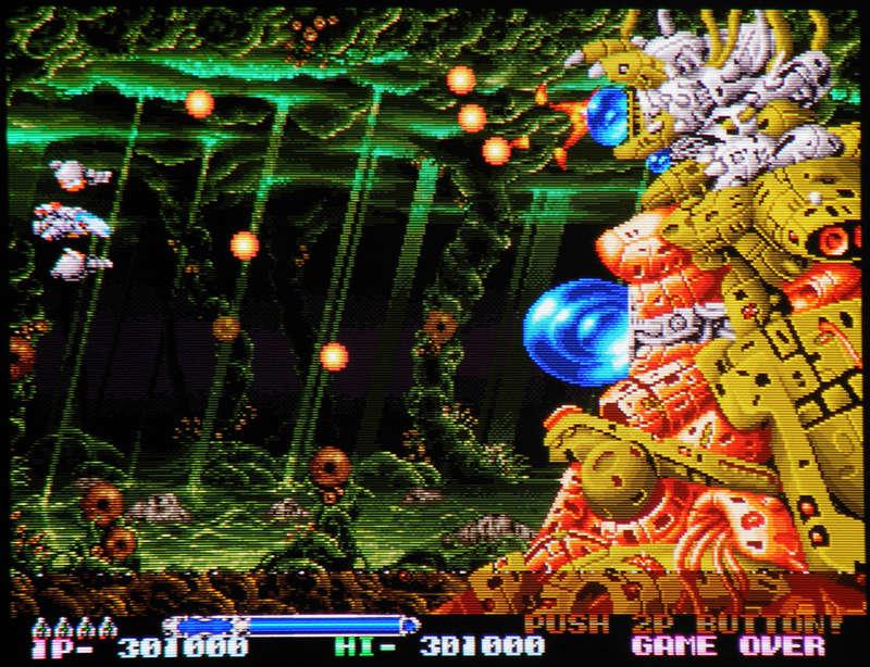 Le topic des jeux exclusifs à l'arcade R-type10