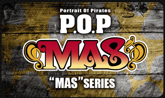 "Megahouse P.O.P Monkey D. Luffy Gear 4 (Boundman) ""SA-MAXIMUM"" Gear_410"