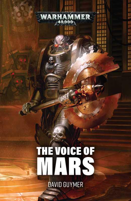The Voice of Mars de David Guymer De2a7810