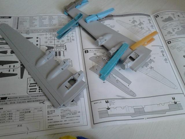Luftwaffe 46 et autres projets de l'axe à toutes les échelles(Bf 109 G10 erla luft46). - Page 20 Dsc_5113