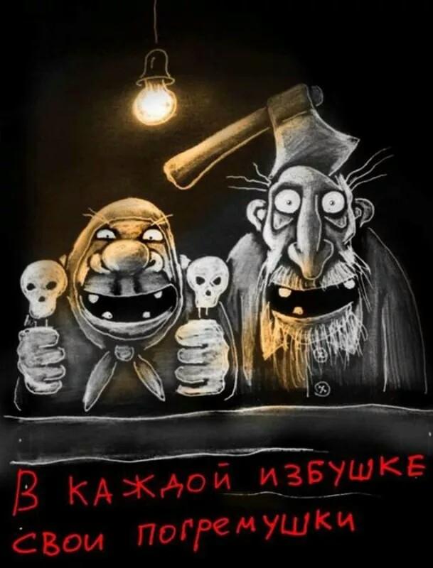 Русский романс. От прошлого к будущему - Страница 5 A211
