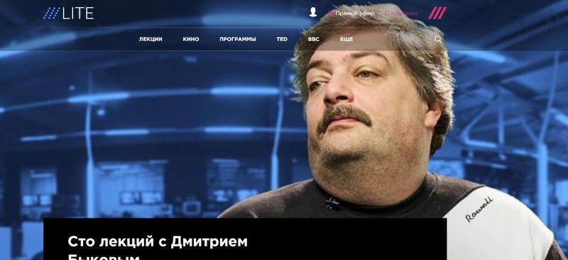 Сто лекций с Дмитрием Быковым Aa1110