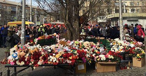 Трагедия в Кемерово Ae11