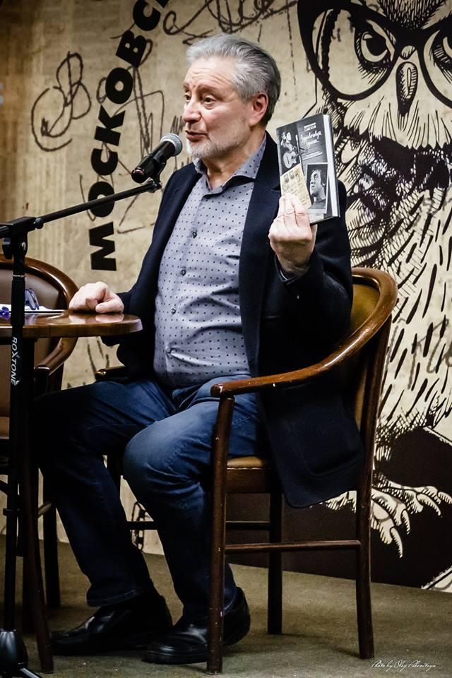 """Книга В. Смехова о В. Высоцком """"Здравствуй, однако..."""" Ieoa110"""